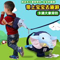 Blue Elephant Child Backpack Leash Safety Baby Harness,Toddler Backpack Leash Safety Harness,Walking Assistant Baby Walking Belt