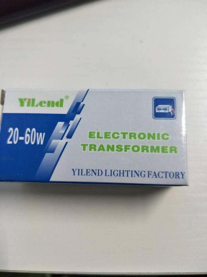5pcs one lot AC 220V to 12V 20W halogen lamp electronic transformer LED Driver