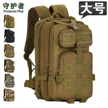 Protector Plus Outdoor professional mountaineering bag anti - tear tactical computer backpack bag  outdoor waterproof bag 40L