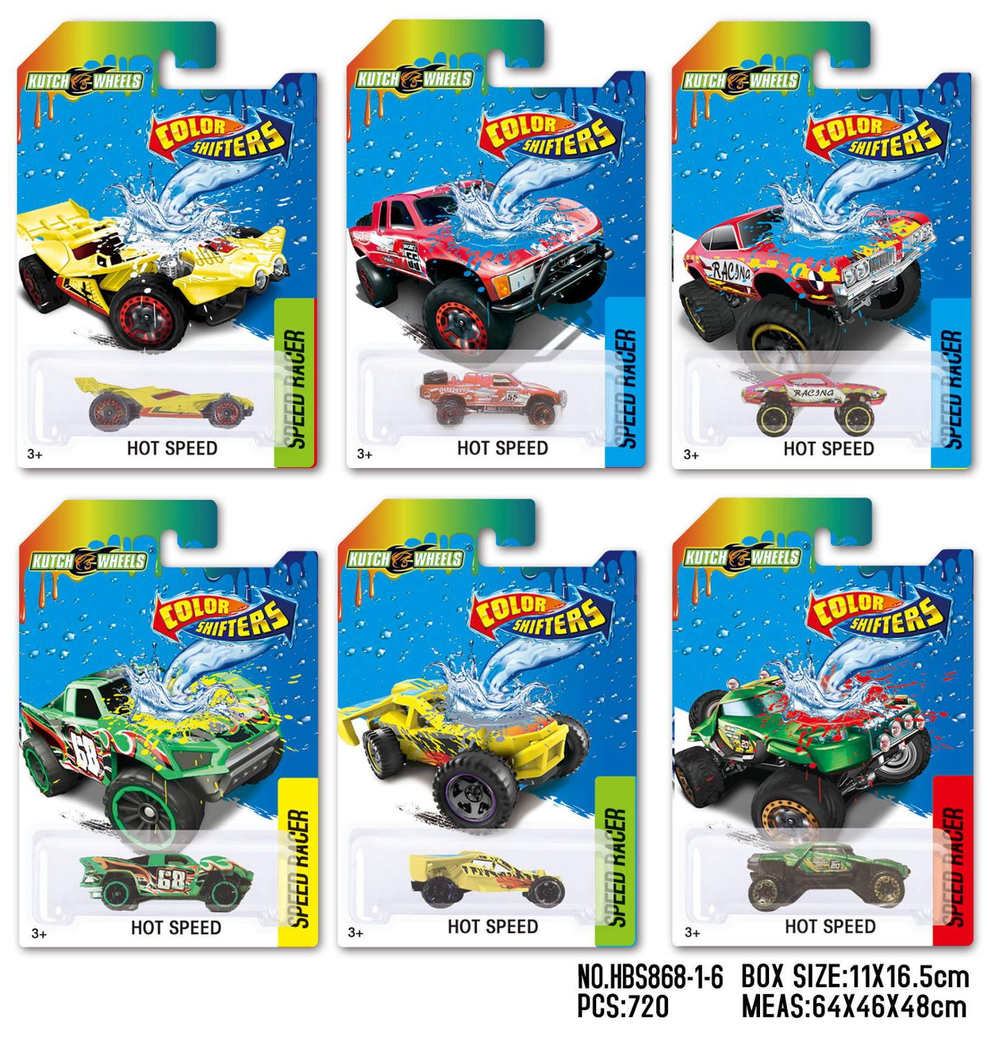 Toy Car Alloy Tin Car Children Toy Cartoon Mini Foreign Trade Subway Track 2019 Hot Racing Kids Toys Gift Room Wheel