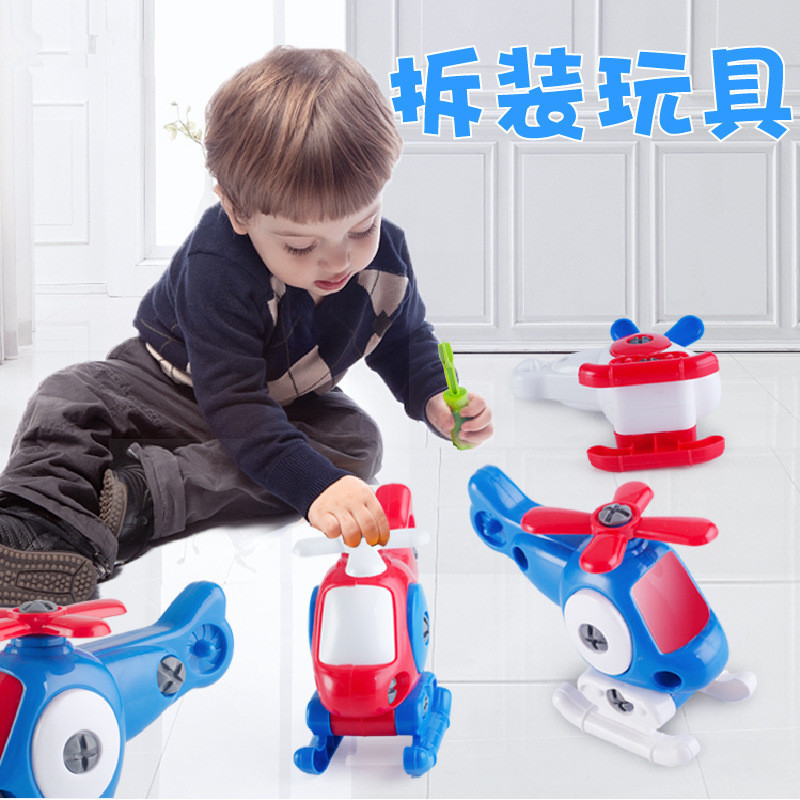 Disassembly and Assembly of Toys Early Learning Educational DIY Screw Nut Group Installed Dismantling Plane Model Building Kits