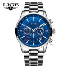 цена LIGE Blue Watch Men Fashion Sport Quartz Clock Mens Watches Brand Luxury Full Steel Business Waterproof Watch Relogio Masculino онлайн в 2017 году