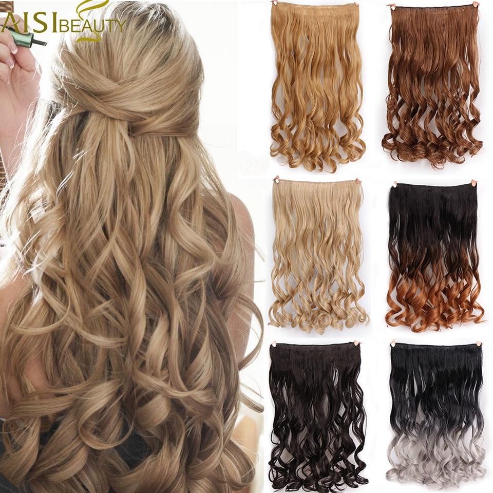 """AISI सौंदर्य सिंथेटिक घुंघराले बाल एक्सटेंशन 24 """"120g 5 क्लिप एक टुकड़ा उच्च तापमान फाइबर महिलाओं के लिए मुफ़्त शिपिंग"""
