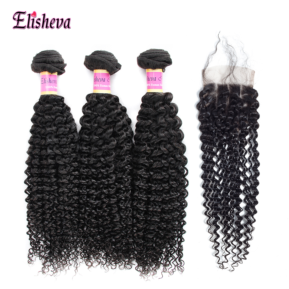 Elisheva Brazilian Hair Weave Kinky Curly Bundles With Closure Non Remy Human Hair 3 Bundles With