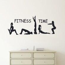 Gymnast Girls Wall Decal  Fitness Club Decor Time Quote Sticker Sports Yoga Girl Wallpaper Vinyl Art AZ068