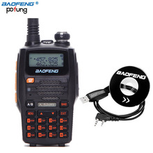 Baofeng A-52(II) 8w (Upgrade Version of A-52) Walkie Talkie 65-108/136-174/400-520MHz Two-Way Radio+One Programming Cable