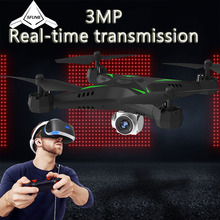 купить HD aerial helicopter real-time transmission FPV wireless transmission viewing drone 3mp remote control drone toy quadcopter toy дешево