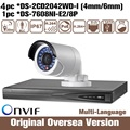 English version Hik 4mp Ip camera DS-2CD2042WD-I DS-7608NI-E2/8P IPC NVR set cctv kit CCTV security alarm system