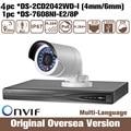 English version Hik 4mp Ip camera DS-2CD2042WD-I DS-7608NI-E2/8P IPC NVR set cctv kit CCTV security alarm system