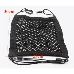 Image 3 - Новый Черный Автомобильный органайзер для заднего сиденья, эластичная Сетчатая Сумка для автомобиля между сумкой, карман держатель для багажа для автомобиля, 30*25 см