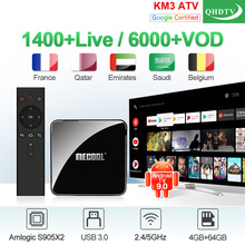 IPTV France Arabic Morocco Belgium Netherlands KM3 Android TV 4G+64G BT USB3.0 Dual-Band WIFI French IPTV France Arabic Dutch