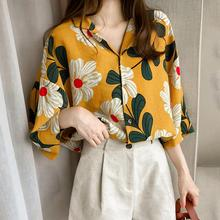 Yfashion Breathable Chiffon Shirt Blouse Women Middle Sleeve Big Flower Printing Sunscreen Blouses Female