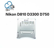 SD memory card slot holder for Nikon D3300 D750 D810 SLR digital repair parts new mirror box frame assembly repair parts for nikon d750 slr