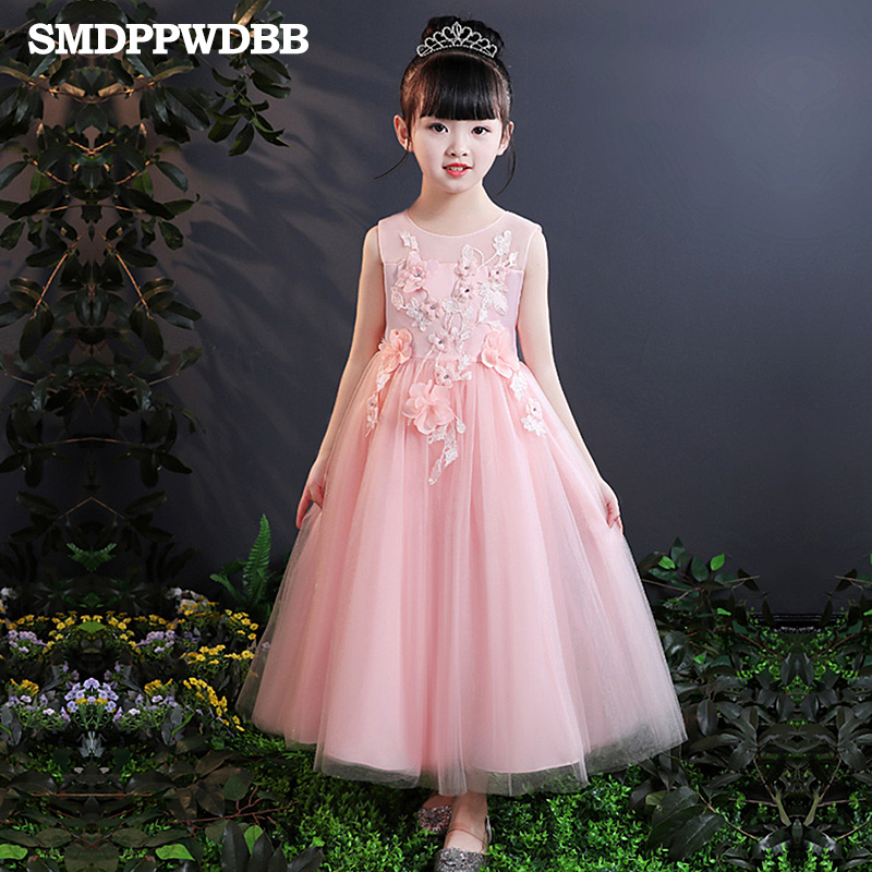 SMDPPWDBB Lace Flower Girl Dresses Kids Prom Wedding Dress Ball Gown Pearls Girl Pageant Dress Vestidos de comunion Party Dress SMDPPWDBB Lace Flower Girl Dresses Kids Prom Wedding Dress Ball Gown Pearls Girl Pageant Dress Vestidos de comunion Party Dress