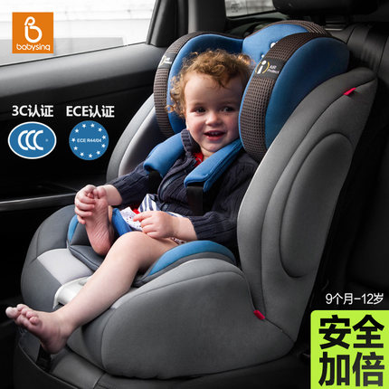 5 Colors Babysing Safety Car Children Seat Infant Cat Old Baby Suitable For 9 Month 12 Years 36kg Kids