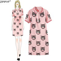 Newest 2018 Summer Dress Women S Short Sleeves High Quality Animal Print Turn Down Collar Above
