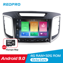 Tela FM GPS Navegação