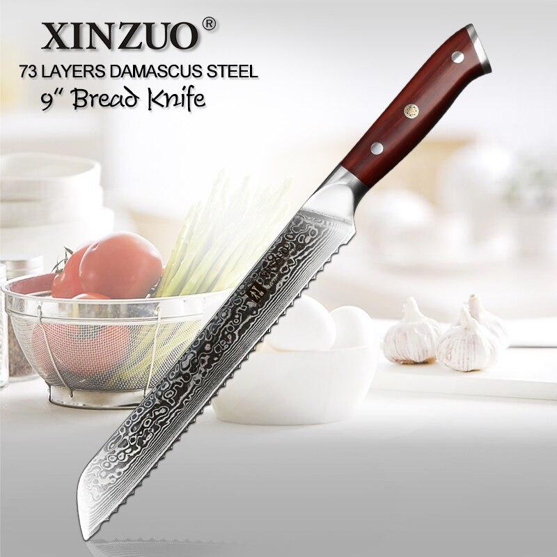 2019 XINZUO 9 ''بوصة سكين تقطيع الخبز 73 طبقات دمشق أعلى جودة مسننة سكاكين المطبخ سكين أدوات الطبخ مع روزوود مقبض-في سكاكين مطبخ من المنزل والحديقة على  مجموعة 1
