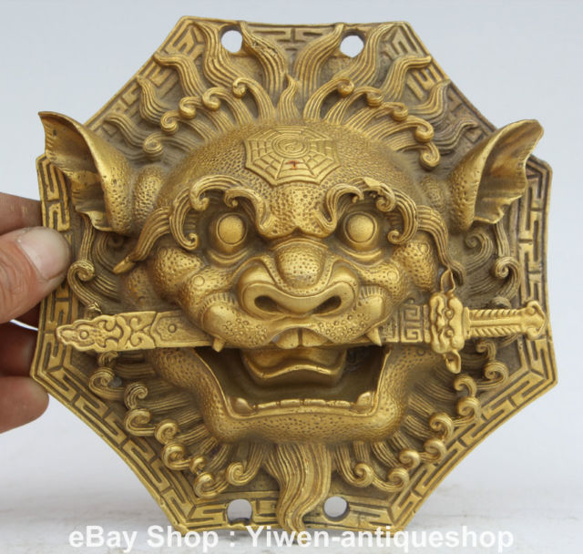Chinese Old 6 Chinese Folk FengShui Brass Lion Beast Head Sword Evil Spirits Door knocker decoration bronze factory outletsChinese Old 6 Chinese Folk FengShui Brass Lion Beast Head Sword Evil Spirits Door knocker decoration bronze factory outlets