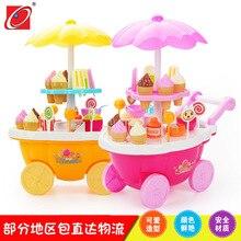 Kitchen toys, dim sum, trolley childrens toys