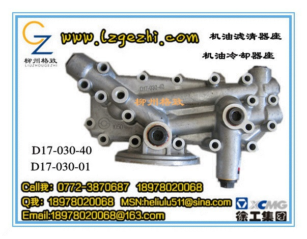 shangchai d6114 диода d17-030-40 + С