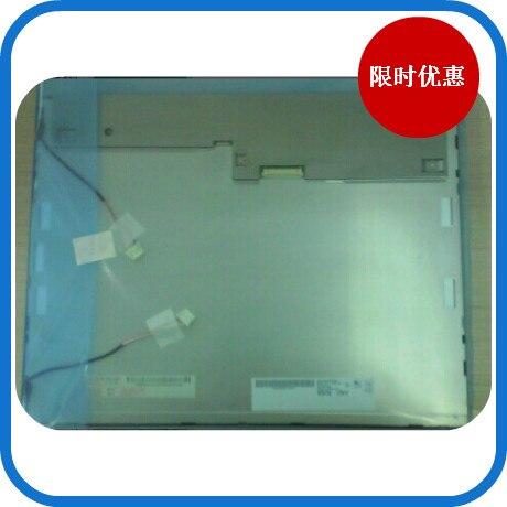 New original AUO15 inch G150XG01 20 pin six single industrial LCD screen цена 2016