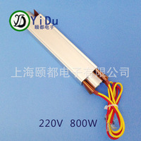 Free Shipping PTC Water Cycle Heating Pipe 800W Safe Heater Foot Bath Constant Temperature