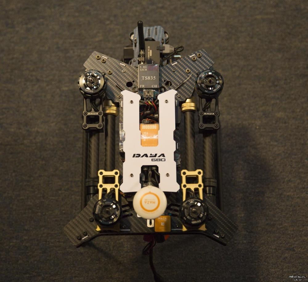 680 Daya 680 daya 680 Folding 4 Axis Carbon Fiber UAV H4 Quadcopter ...