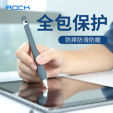 ROCK 360 Protective Pouch For iPad Pro Pencil Lightweight Soft Silicone case Cap Holder Nib Cover for Apple