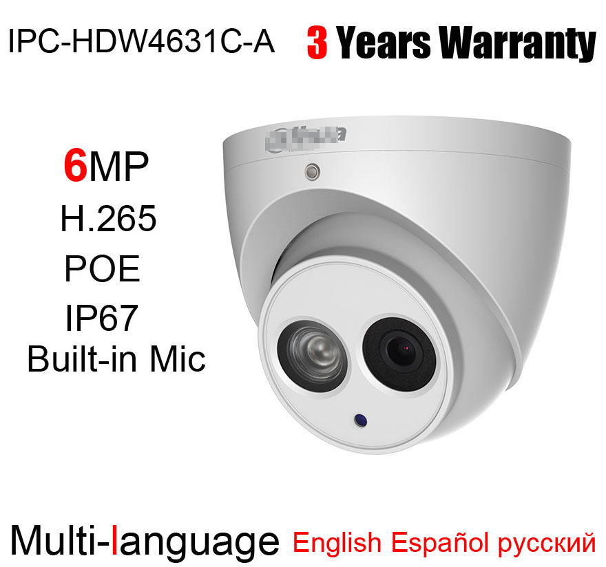 Image 2 - Original IPC HDW4631C A 6MP Dome Network Camera POE H.265 IR 50m Built in Mic Metal Casing Replace IPC HDW4433C A-in Surveillance Cameras from Security & Protection