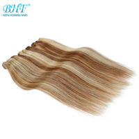 BHF Machine Made Remy Human Hair Weft Straight Double Drawn Piano Color Hair Weave Extensions One