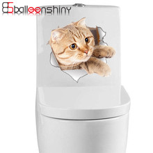 BalleenShiny 21*24cm 3D Cats Pedestal Pan Cover Sticker WC Wall Sticker Toilet Stool Commode Bathroom Decor Home Decor Poster