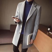 Casual Fashion Long Wool Blend Mens Coat Slim Long Sleeve Men Jacket Solid Single Breasted Korean