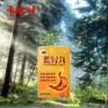 1 UNIDS orgánica natural cápsula de extracto de Propóleos miel fresca para aliviar el dolor de estómago y acelerar la digestión y absorción