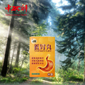 1PCS organic natural fresh honey Propolis extract capsule for relieve stomach pain and speed up digestion and absorption