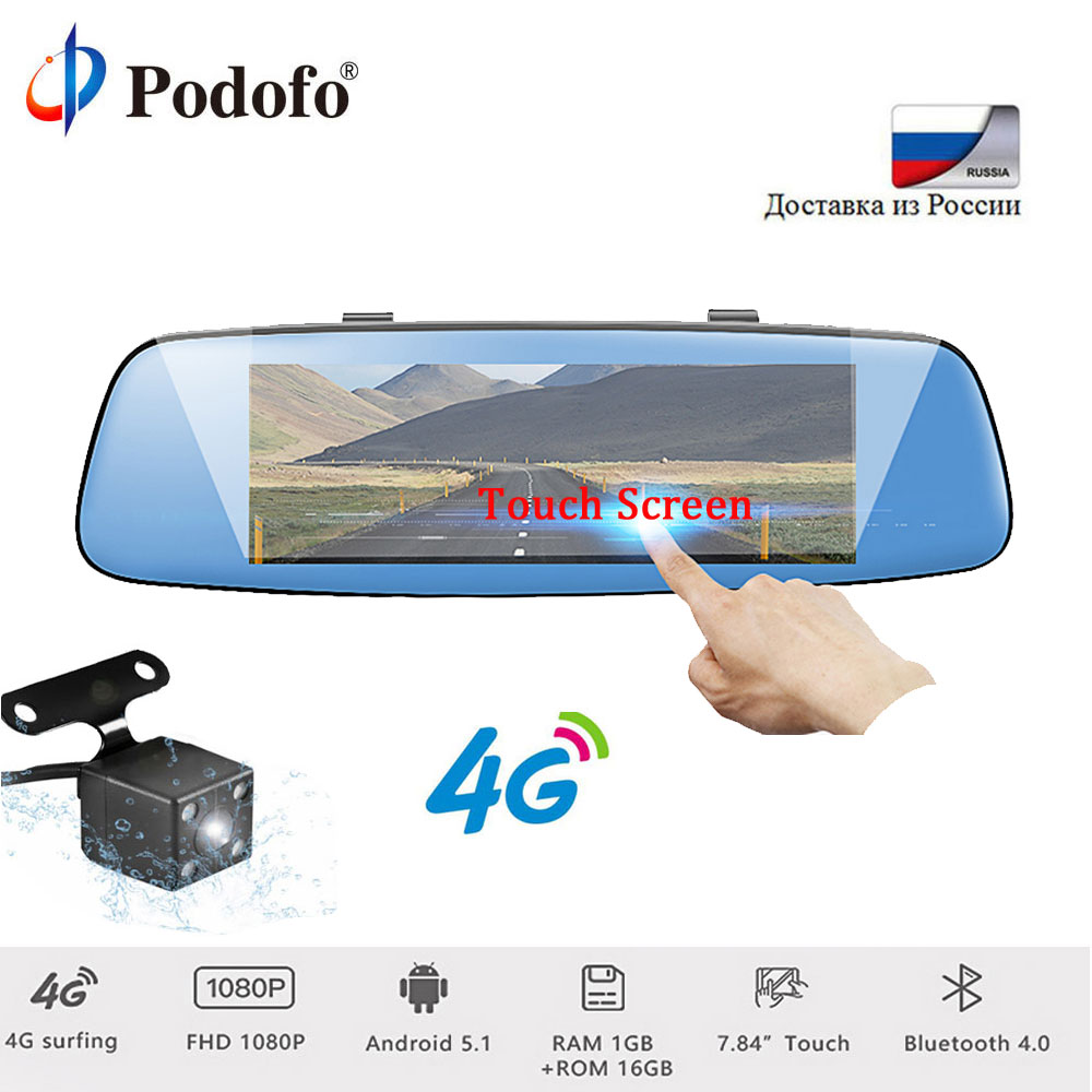 Podofo GPS Navigation 4G Android Car DVR 4G 7.84 Touch Screen ADAS Rearview Mirror Dash Camera Dual Lens Dashcam Vehicle GPS hot sale android 5 0 car dvr wireless 3g wcdma b1 2100 dual lens camera rearview mirror gps navigation 7 0 ips touch screen
