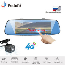 Podofo GPS Navigation 4G Android Car DVR 4G 7.84″ Touch Screen ADAS Rearview Mirror Dash Camera Dual Lens Dashcam Vehicle GPS