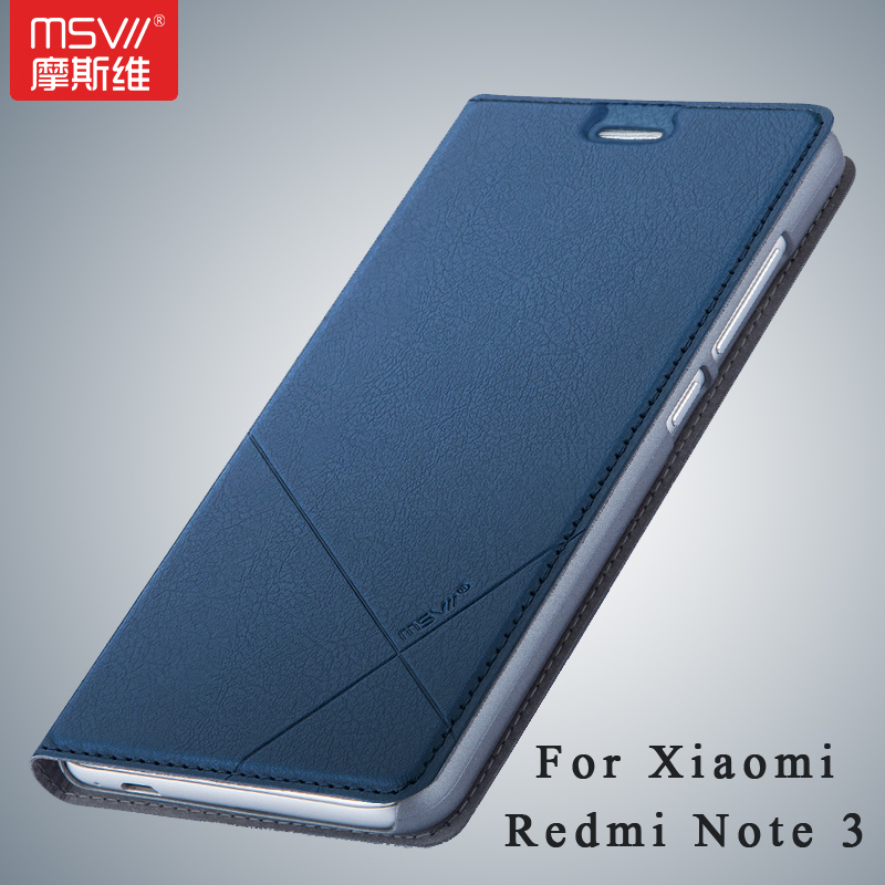 separation shoes a22d5 d9963 US $9.99 |Msvii Brand Xiaomi Redmi note 3 case xiomi Wallet Leather Case  For xiaomi redmi note 3 pro prime Stand Flip Cover redmi note3 on ...