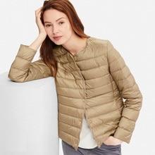 NewBang легкая женская куртка из матовой ткани, ультра легкий пуховик, женская тонкая ветровка без воротника, легкое теплое пальто