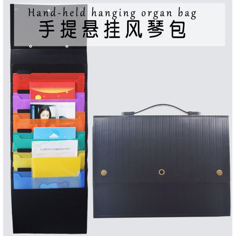 A4 handheld wallet 6 layers color document Bag Filing Products Office School hand-held hanging organ bag suspensible design FileA4 handheld wallet 6 layers color document Bag Filing Products Office School hand-held hanging organ bag suspensible design File
