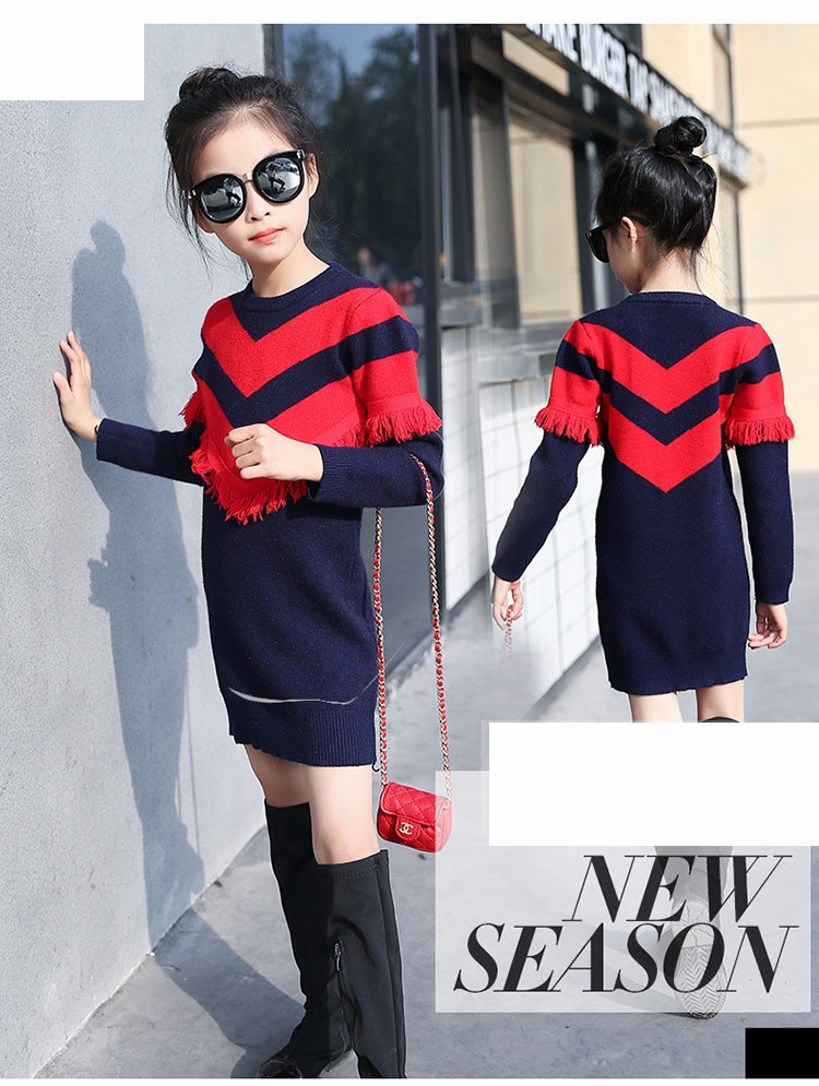 2017 new knitting tassels girls sweater spring autumn winter casual children school clothing preppy style knitted kids sweaters girls dresses 6 7 8 9 10 11 12 13 14 15 16 years old little teenage big girls long sweater dress (20)