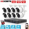 HD 1 3MP AHD 2500TVL Outdoor CCTV Surveillance System 8CH 1080N 1080P 5 In 1 AHD