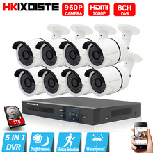 HD 1.3MP AHD 2500TVL Outdoor CCTV Surveillance System 8CH 1080N 1080P 5 in 1  AHD DVR Hybrid Kit 8*960P Security Camera System