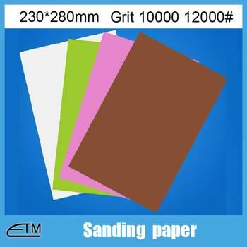 10pcs high quality sandpaper super fine grit sand paper for agate jewelry stone  wood metal grit10000# 230*280mm TF002b
