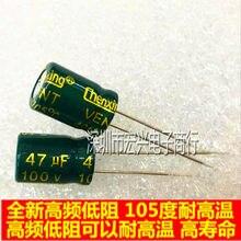 100 v 47 8*12 uf/100 v 100 uf capacitor Eletrolítico 10*17 20 pçs/lote