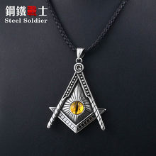 Steel soldier free Mason pendant necklace yellow eye stainless steel punk illuminati men biker chain Gothic jewelry(China)
