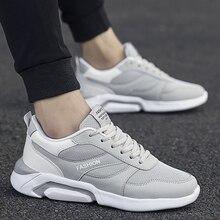 2018 high-end! Мужская повседневная обувь; удобная обувь на плоской подошве мужская прилив туфли из дышащего сетчатого материала DE60