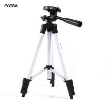Professional Camera Tripod Vogue Flexible SLR Standing/stand Tripod head For Universal Flexible DVD DC 1100D 550D 600D