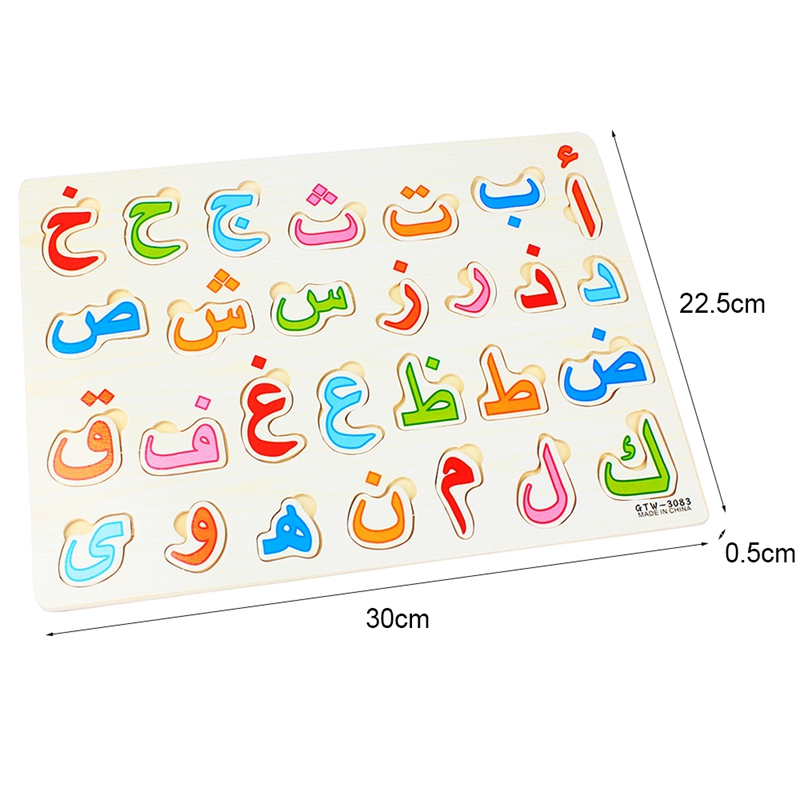 28Pcs Baby Wood Puzzles Wooden Arabic Alphabet Puzzle Arabic 28 Letters Board Kids Early Learning Educational Toys for Children 5