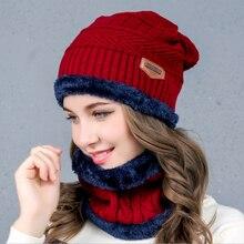 8c50d4df3a3f3 Ymsaid Balaclava chapéu Feito Malha tampas cachecol neck warmer Inverno  Chapéus Para Homens mulheres skullies gorros. 11 Cores Disponíveis